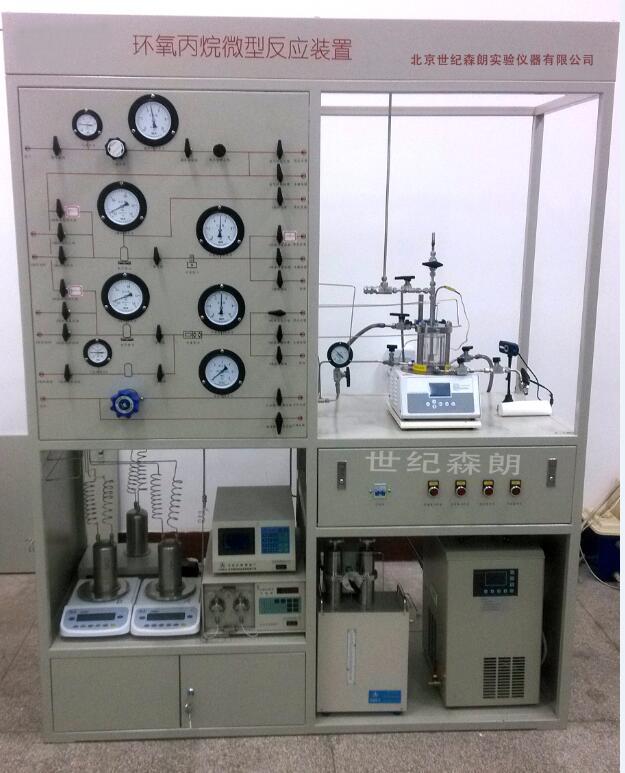 电化学反应釜(图2)