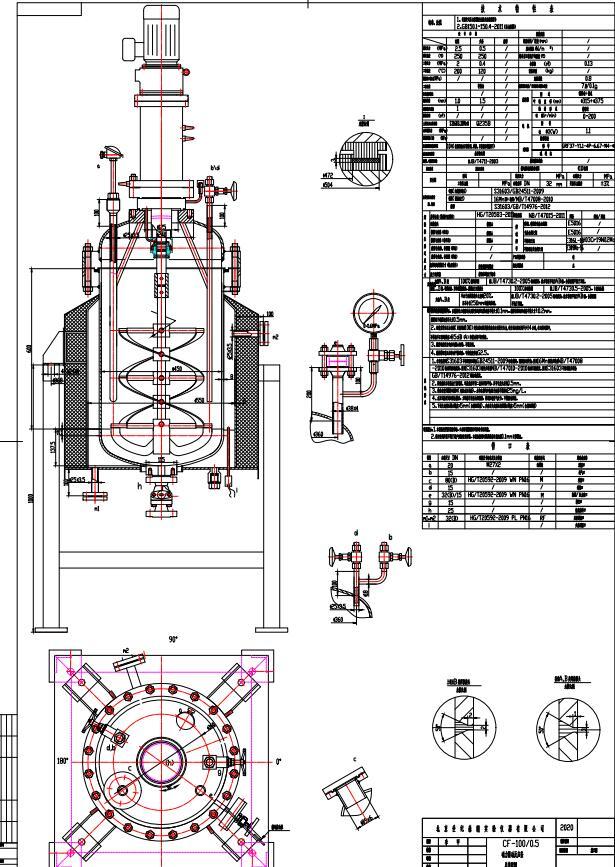 夹套式高压反应釜技术方案(图1)