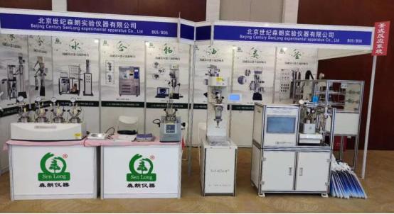 2020中国化工学会科技创新大会开幕了!(图1)