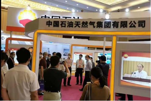 2020中国化工学会科技创新大会开幕了!(图2)
